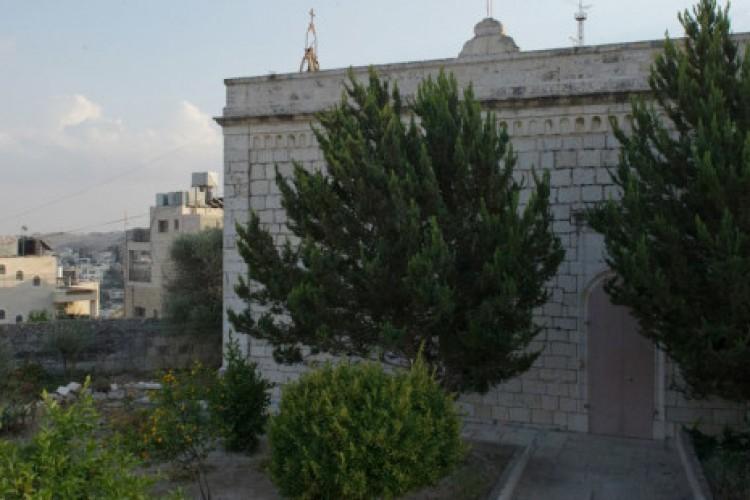 A casa de José e Maria em Belém